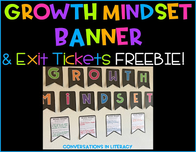 Fostering Growth Mindset in Readers Freebie